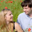 Happy couple — Stock Photo #2794414