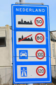 Entrance to the Netherlands, sign — Stock Photo