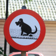 No dogs allowed — Lizenzfreies Foto