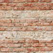 Stock Photo: Details stone wall texture