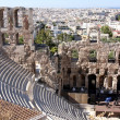 Stock Photo: Acropolis theater