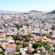 Athens — Stock Photo #2743889