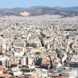 Athens — Stock Photo #2743891