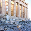 Acropolis — Stock Photo #2743925
