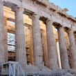 Acropolis — Stock Photo #2743933