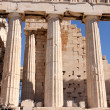 Acropolis — Stock Photo #2743952