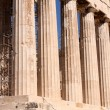 Acropolis — Stock Photo #2743973