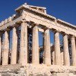 Acropolis — Stock Photo #2743987