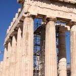 Acropolis — Stock Photo #2744010