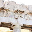 Stock Photo: Acropolis