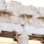 Acropolis — Stock Photo #2744084