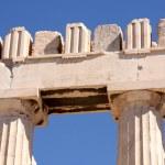 Acropolis — Stock Photo