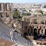 Acropolis theater — Stock Photo