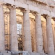 Acropolis — Stock Photo #2844997