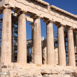 Acropolis — Stock Photo #2845035