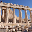 Acropolis — Stock Photo #2845058
