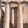Acropolis — Stock Photo #2845130