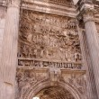 Arco di Settimio Severo, Forum Romano in Rome, Italy — Stock Photo