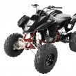 Stock Photo: Black 4x4 quadbike isolated
