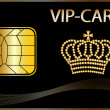 vip card with a golden crown — Stock Photo #2921980