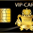 VIP Card wit a golden crest - Stock Photo