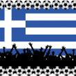Soccer fans Greece - Foto de Stock  
