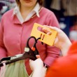 Stock Photo: Retail Security