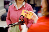 Retail Security — Stock Photo