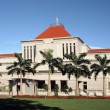 Stock Photo: Parliament House Singapore