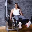 Stockfoto: Man at the gym