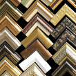 Fragments of wooden frames — Stock Photo