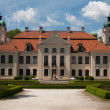 Baroque palace — Stock Photo
