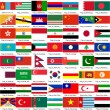 Stock Photo: Asicountries flags