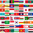 Asian countries flags — Stock Photo