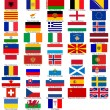 Royalty-Free Stock Photo: European flags