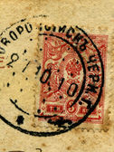 Russian stamps. — Stock Photo
