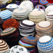 Yarmulke — Stock Photo