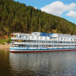 Stock Photo: White river cruise boat
