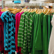 Clothes shop — Foto de Stock
