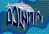 Vector graffiti on the wall — Stock Vector