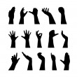 Hand silhouettes — Stock Vector