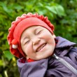 Portrait of laughing little girl - Stock Photo