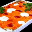 Royalty-Free Stock Photo: Vegetable baked pudding with rice
