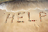 Word HELP on beach sand — Stock Photo
