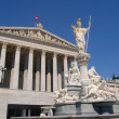 Austrian Parliament Building in Vienna - Stock Photo
