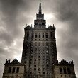 Palace of Culture and Science. Warsaw, Poland — Stock Photo