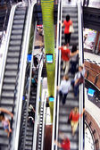 Abstact dello shopping — Foto Stock