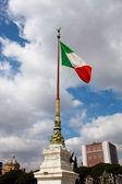 Italy Flag — Stock Photo
