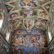Vatican Sistine Chapel — Stock Photo #2834204