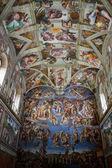 Capilla sixtina del vaticano — Foto de Stock